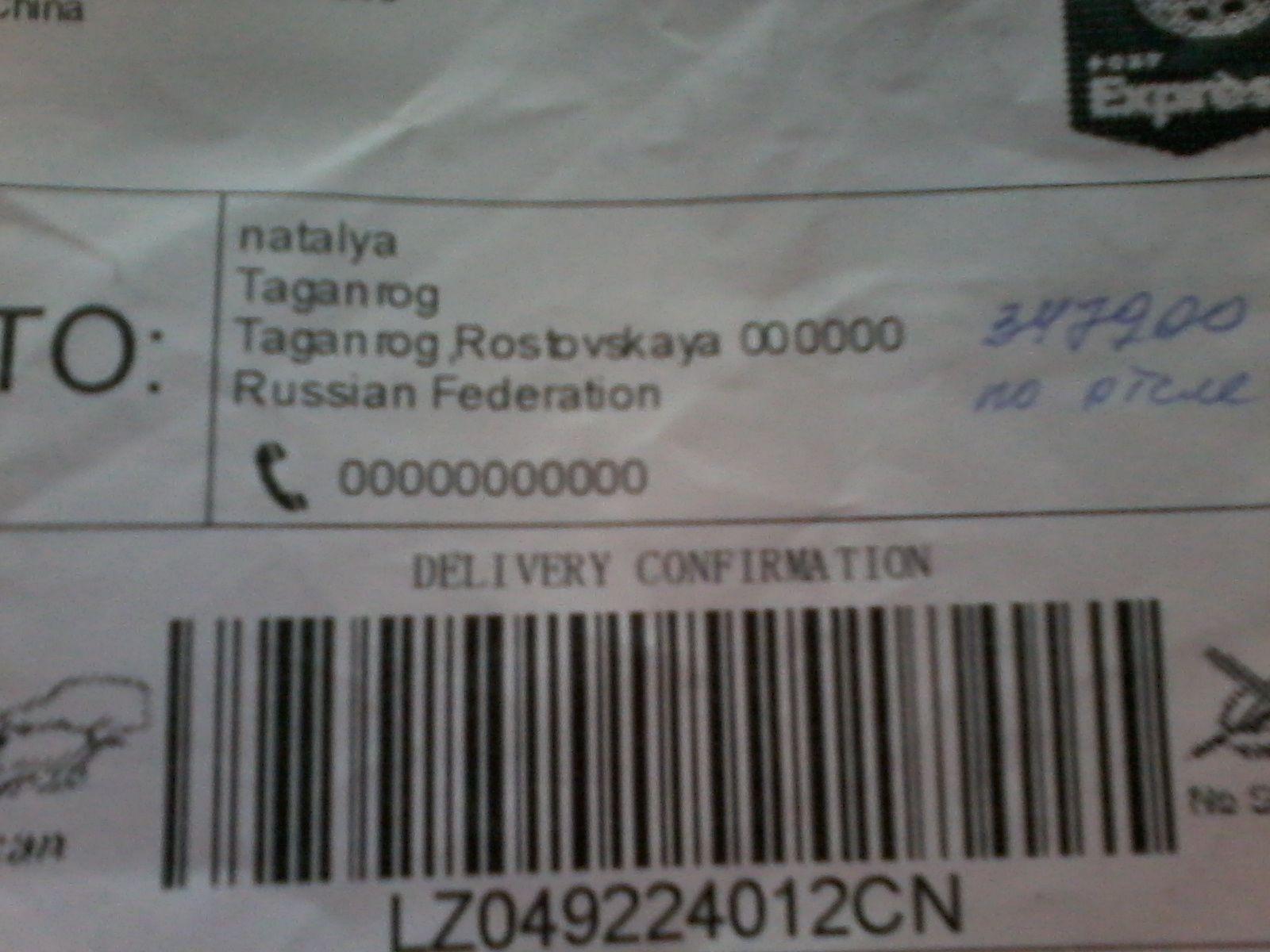 нет адреса