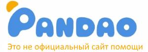 Love Pandao